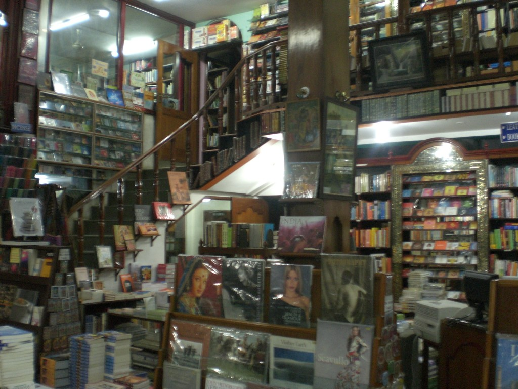 The grand bookstore - Varanasi, India